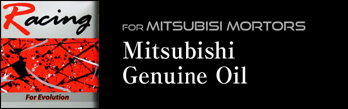 Mitsubishi Genuine Oil